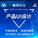 威客服務:[133357] UI設計/微信小程序/app/管理后臺/網站建設 電商|金融