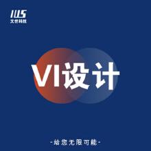 威客服务:[139481] VI 设计