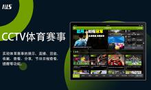 CCTV体育 iPad客户端