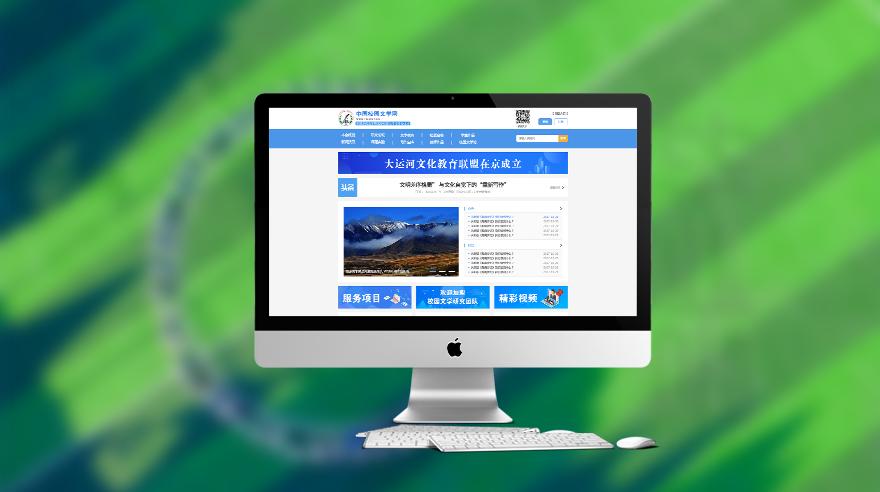 中国校园文学网