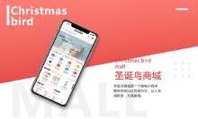 圣诞鸟小程序
