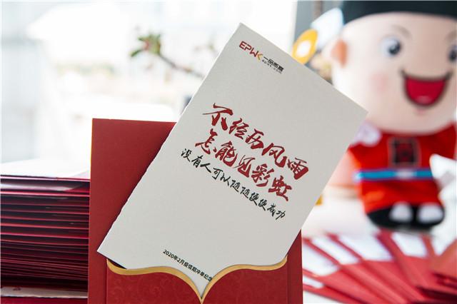 一品威客創始人、CEO黃國華給伙伴們送了一份來自40年前的禮物~