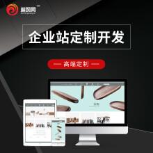 威客服务:[139841] [网站定制开发]、网站制作、网站开发、企业站制作