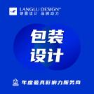 威客服务:[131805] 包装设计『上海团队』