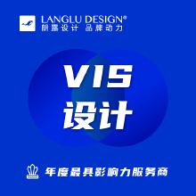 VI设计『上海团队』
