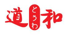 道和日语logo设计