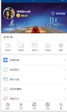 微信生态智慧酒店综合平台-小程序