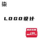 威客服务:[140277] 【新店促销】LOGO设计