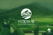 归园田居logo设计