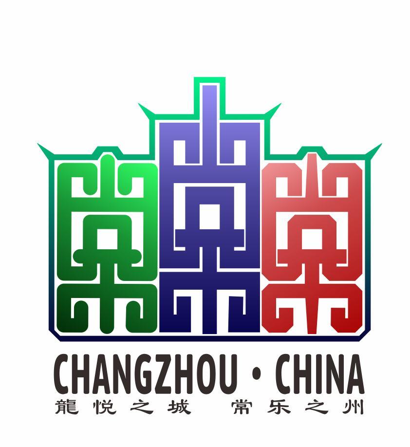 常州logo設計