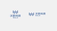 深圳沃恩科技丨品牌全案丨品牌升级丨