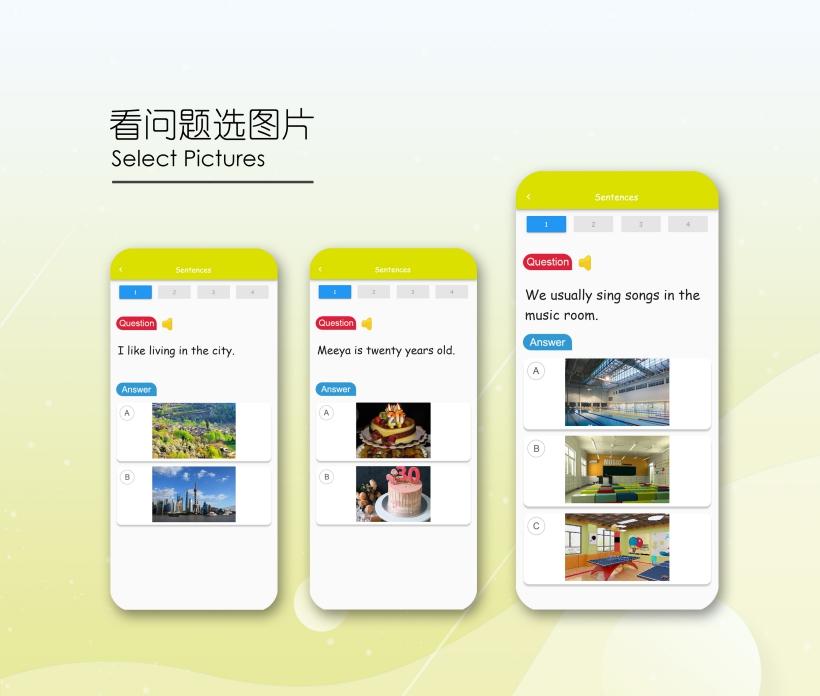 英語學習App