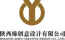 陕西臻创意设计有限公司