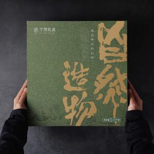 前道包装设计/包装盒礼盒/瓶贴标签腰封/食品包装袋/插画包装