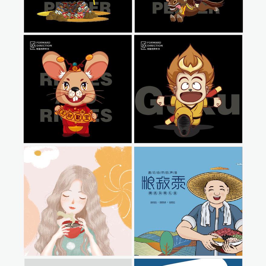卡通ip形象logo设计 吉祥物人物设计企业形象 文创设计