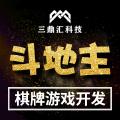 湖南地方游戏定制/字牌游戏开发/小型端游开发/小型手游开发开发/广东小型手游开发/定制开发
