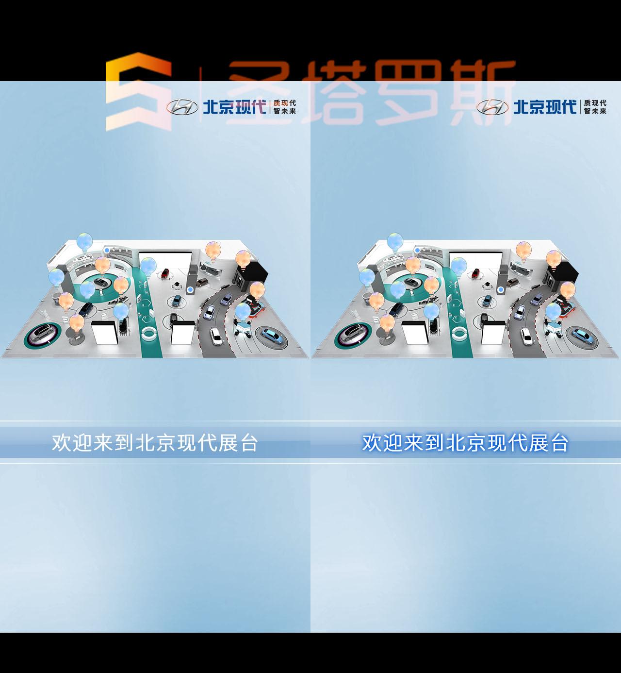 北現上海展--展臺集客H5互動程序