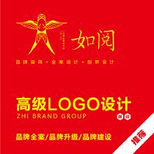 威客服务:[140549] 高级LOGO设计丨从业五年以上,服务过一线品牌 资深设计师丨1+2团队