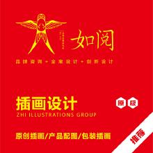 威客服务:[140540] 插画设计丨原创插画丨产品配图丨包装插画