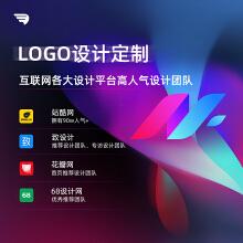 威客服务:[141771] 高端品牌logo设计定制