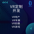 VR定制开发/VR房产/VR汽车/VR场景建模/VR旅游