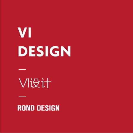 品牌VI 设计