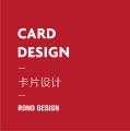 名片/卡片设计