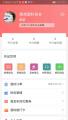 商城卖家版app