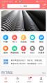 商城买家版app