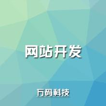 威客服务:[143207] WebGL H5网页开发