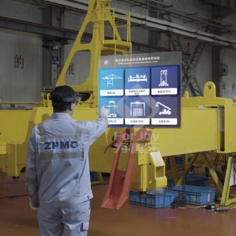 码头培训系统(VR安全培训)