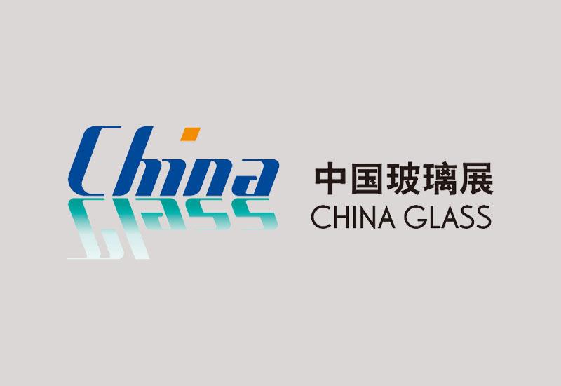 中国玻璃展(标志设计)