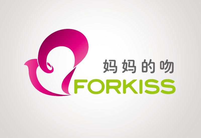 forkiss母婴培训机构(标志设计)
