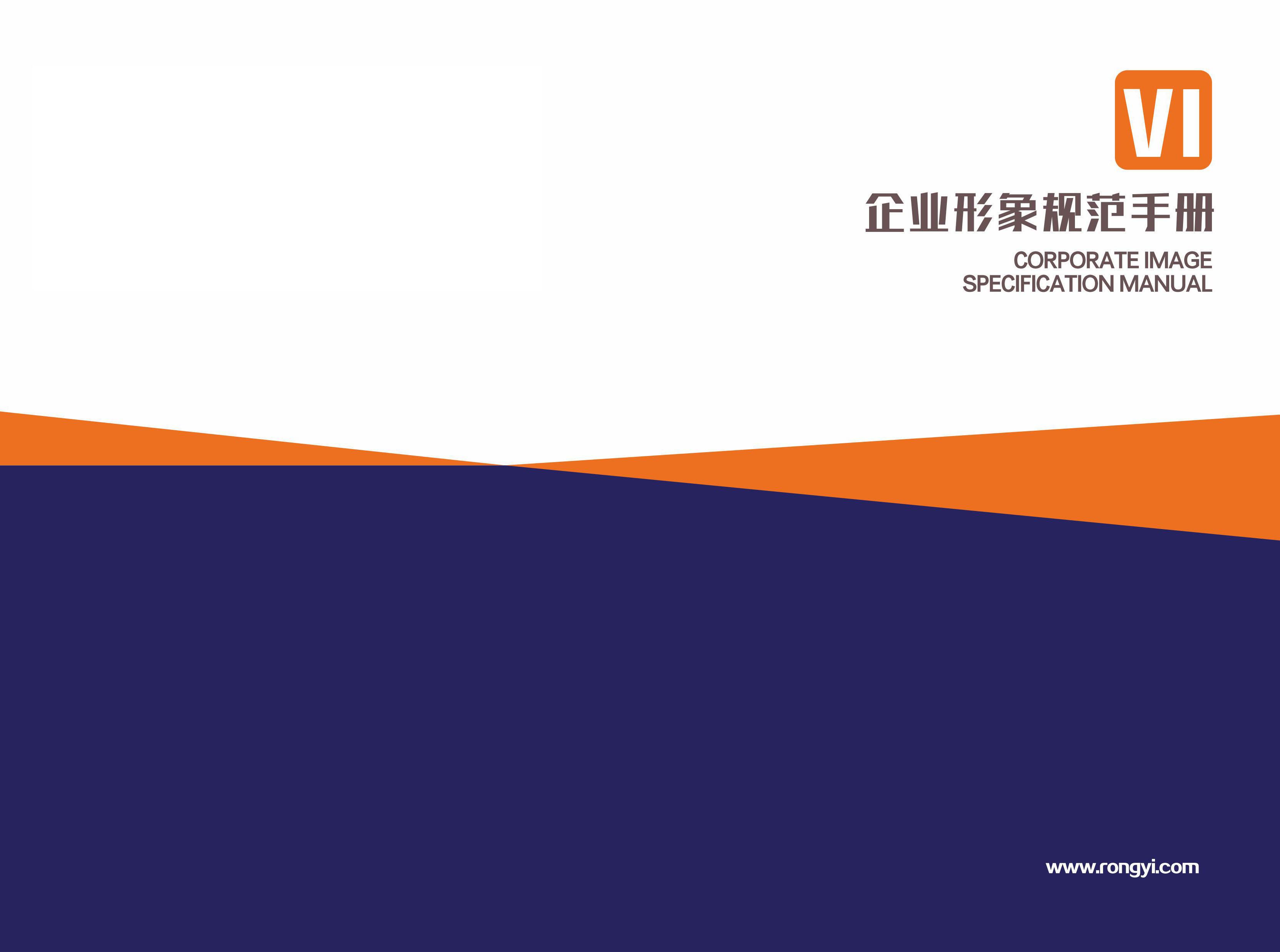 南宁融易小贷形象设计
