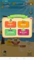 营销小游戏开发