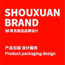 威客服务:[147091] 产品包装设计 产品礼盒设计