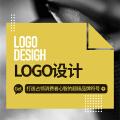 logo设计 字体logo设计 标牌logo设计 企业logo设计