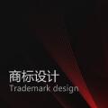LOGO设计 商标优化 品牌商标全案