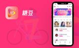糖豆APP开发社交聊天语音app定制开发