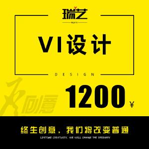 vi设计产品VI全套设计企业公司宣传形象导视系统VIS设计