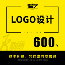logo设计企业公司品牌图文标志商标图标LOGO画册平面设计