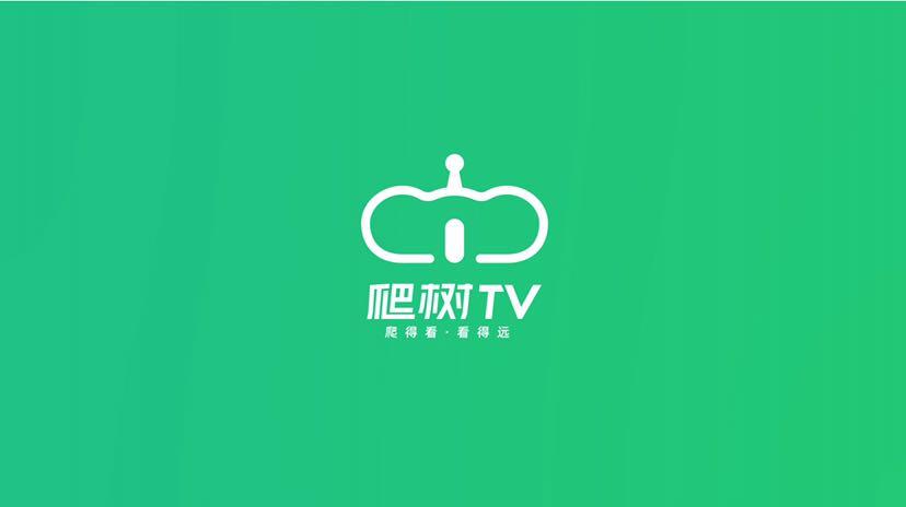 爬樹TV標志/設計師 劉逸樵
