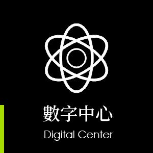 品牌官網微信設計、APP/小程序設計、系統界面體驗性設計、新媒體營銷