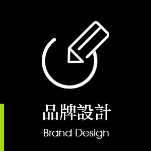 品牌標誌設計、App Icon圖標設計、視覺識別系統規範化管理手冊