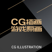 CG插画&游戏原画