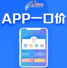 威客服务:[156281] 【APP成品一口价】安卓苹果端/拼团外卖/三级分销/商城系统