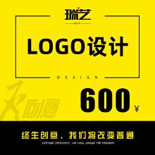 威客服务:[146621] LOGO设计品牌形象设计餐饮师物流美工标识标志logo设计