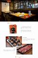 杭州鸣臣餐饮管理有限公司----潮牛海记