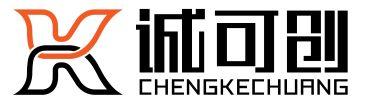 重庆诚可创科技有限公司
