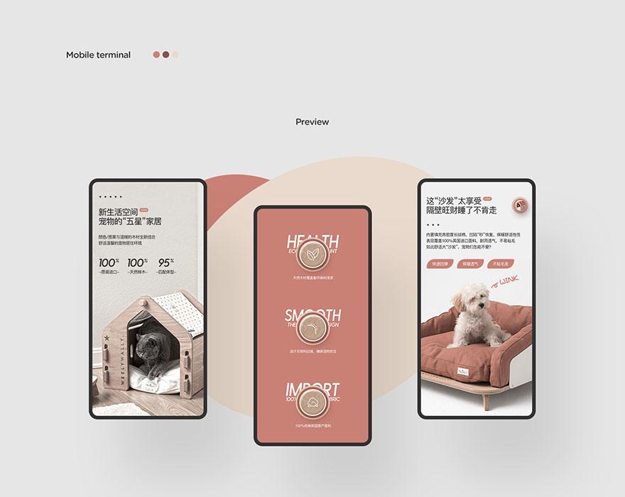 宠物屋-详情页设计